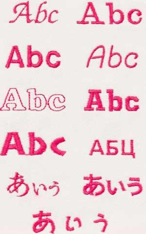 F480-Stickschriften-S